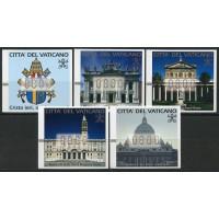 2000. Año Santo 2000 (Basílicas y Escudo papa Juan Pablo II)