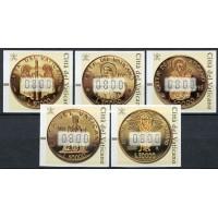 2001. Monedas de oro 1996-2000