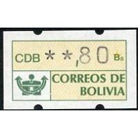 1989. Postal logo