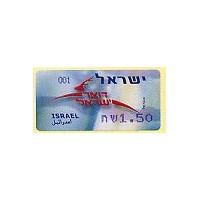 2006. Israel Post