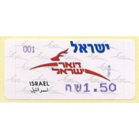 2007. Israel Post (2)