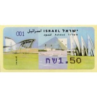 2007. Ashdod