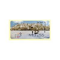 2008. ISRAEL 2008