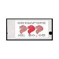 1989. National symbol of Singapore - Lion Head